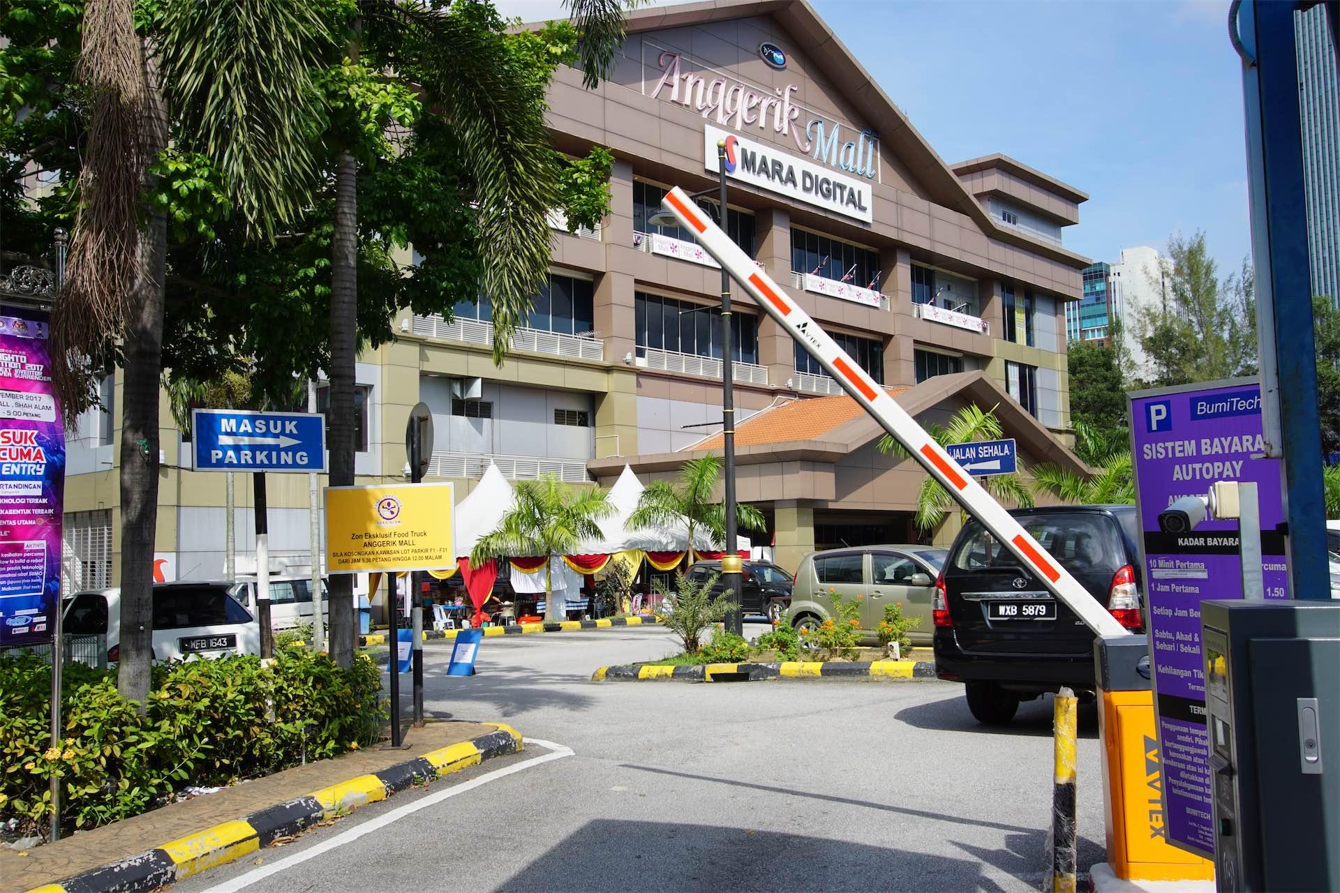 Gate Barrier RGB - Bumitech Marketing Sdn Bhd
